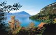Hospitalidad Suiza